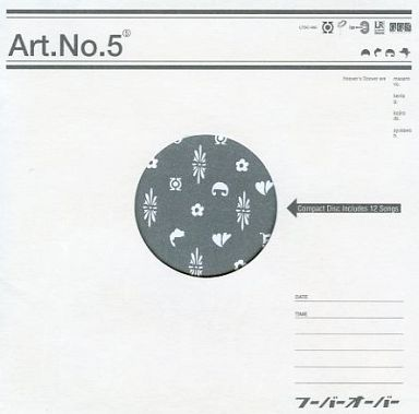 【中古】邦楽インディーズCD フーバーオーバー / ART.NO.5