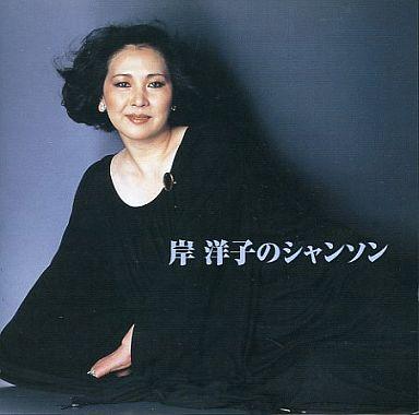 岸洋子の画像 p1_8