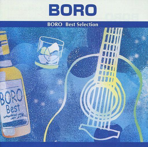 【中古】演歌CD BORO / ベスト・セレクション