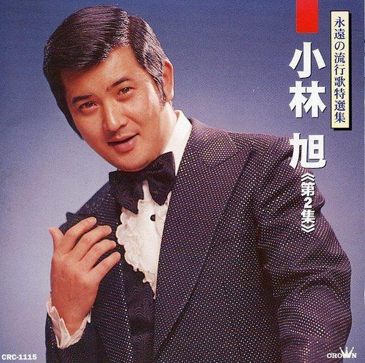 【中古】演歌CD 小林旭 / ベスト 2