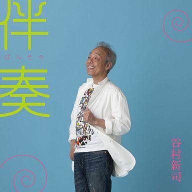 【中古】演歌CD 谷村新司 / はじまりの物語/伴奏
