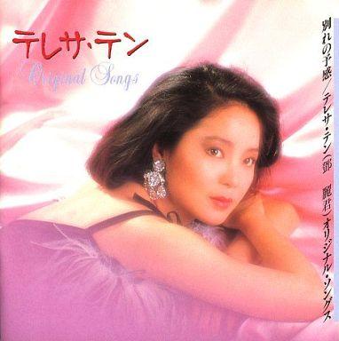 【中古】演歌CD テレサ・テン(鄧 麗君)/別れの予感