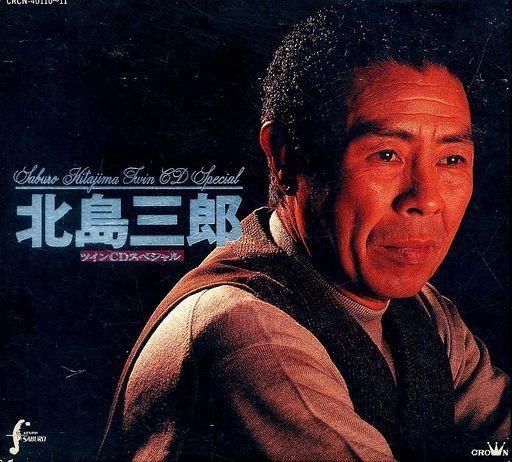 【中古】演歌CD 北島三郎 / ツインCD(パック)スペシャル(廃盤)
