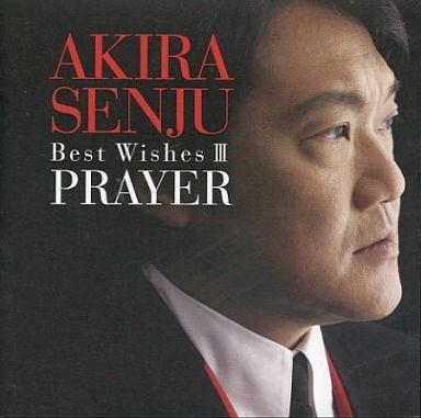 【中古】ニューエイジCD 千住明 / Best Wishes 3