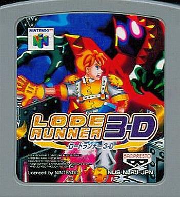【中古】ニンテンドウ64ソフト ロードランナー3D (箱説なし)