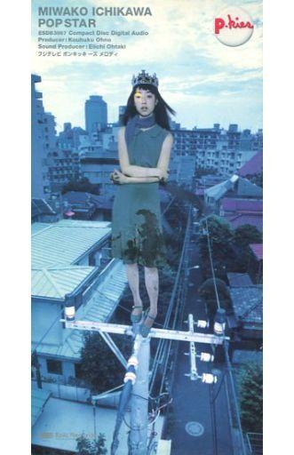 Ichikawa Miwako / Pop Stars