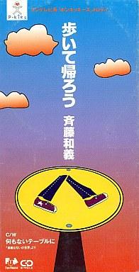 http://www.suruga-ya.jp/database/pics/game/250013343.jpg
