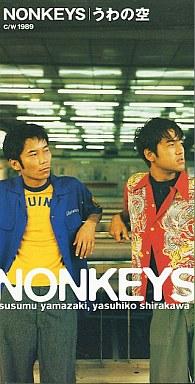 ノンキーズ / うわの空 / 1989(...