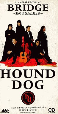 HOUND DOGの画像 p1_13