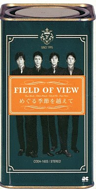 field of view cd. Black Bedroom Furniture Sets. Home Design Ideas