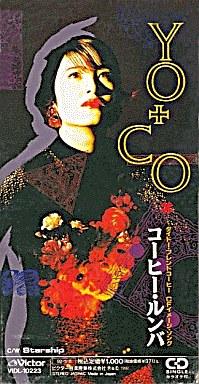 荻野目洋子の画像 p1_31