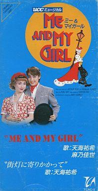 【中古】シングルCD 宝塚歌劇 / ME AND MY GIRL