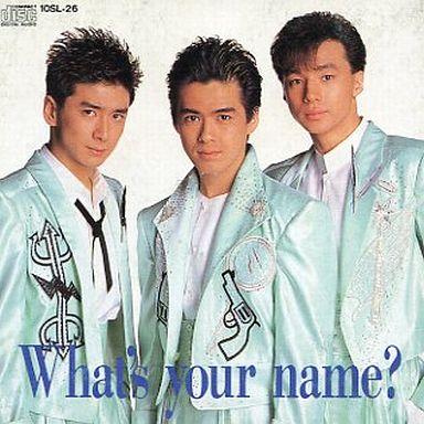 少年隊 / What's your name?(状...