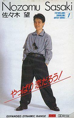 佐々木望の画像 p1_3