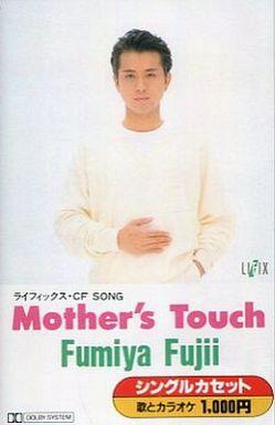 藤井フミヤ / Mother's Touch | ...