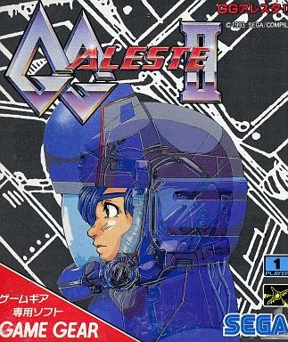 【中古】ゲームギアソフト GGアレスタ2 (箱説なし)