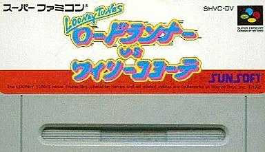 【中古】スーパーファミコンソフト LOONEY TUNES ロードランナー VS ワイリーコヨーテ (箱説なし)