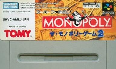 ザ・モノポリーゲーム 2 (箱説な...
