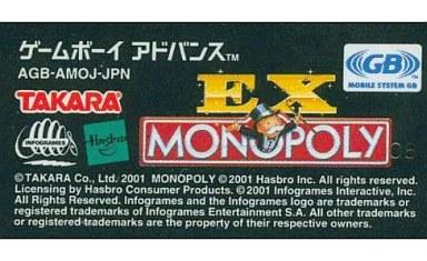 EXモノポリー (箱説なし) | 中古...