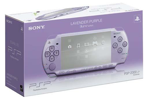【中古】PSPハード PSP本体 [ラベンダー・パープル](本体単品/付属品無) (箱説なし)