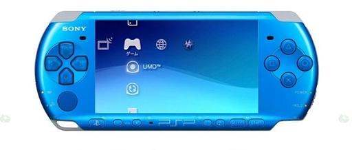 【中古】PSPハード PSP本体バリューパック バイブランド・ブルー(PSP-3000) (本体単品/付属品無) (箱説なし)