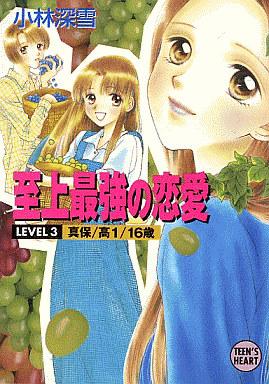 新保菜緒子に関する商品一覧 | 通販サイト【パーク/