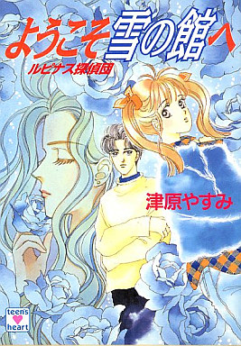 https://www.suruga-ya.jp/database/pics/game/2k12876.jpg
