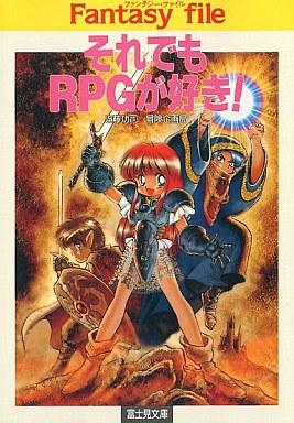 Still I like RPG!