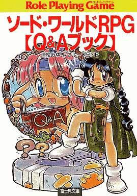 "Sword World RPG ""Q & A Book"""
