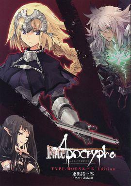 □)Fate/Apocrypha TYPE-MOONエー...