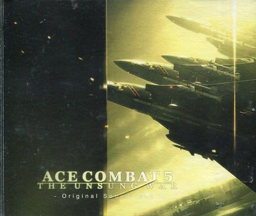 ランクB)エースコンバット5 アンサング・ウォー オリジナルサウンドトラック