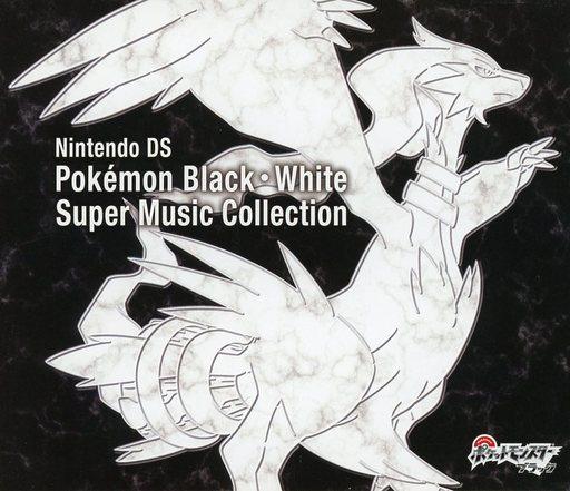 【中古】アニメ系CD ランクB) ニンテンドーDS ポケモンブラック・ホワイト スーパーミュージックコレクション