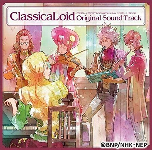 【中古】アニメ系CD ランクB)クラシカロイド Original Sound Track