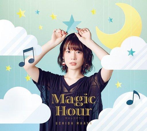 【中古】アニメ系CD ランクB)内田真礼 / Magic Hour[BD付限定盤]