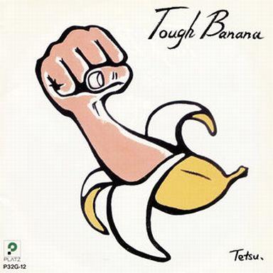 ランクB)Tough Banana / TOUGH ...