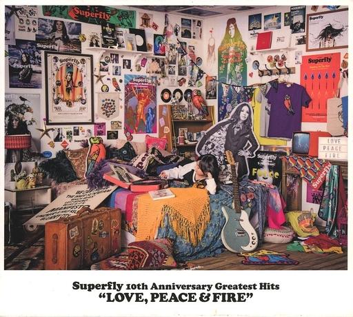 【中古】邦楽CD ランクB)Superfly / Superfly 10th Anniversary Greatest Hits 「LOVE、PEACE & FIRE」[通常盤]