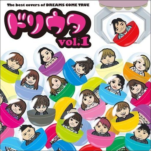ランクB)オムニバス / The best covers of DREAMS COME TRUE ドリウタVol.1