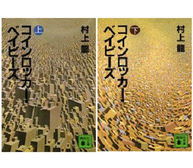 http://www.suruga-ya.jp/database/pics/game/3x69.jpg