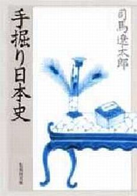 Handbori Japanese history