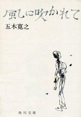 http://www.suruga-ya.jp/database/pics/game/3z118250.jpg