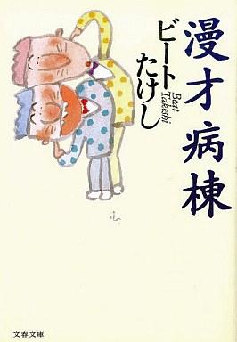 http://www.suruga-ya.jp/database/pics/game/3z34083.jpg
