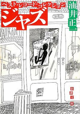http://www.suruga-ya.jp/database/pics/game/3z6796.jpg