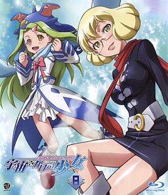 【中古】アニメBlu-ray Disc 宇宙をかける少女 8