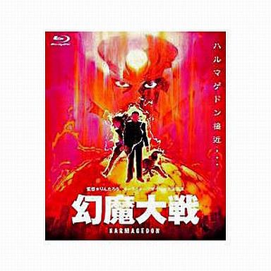 【中古】アニメBlu-ray Disc 幻魔大戦