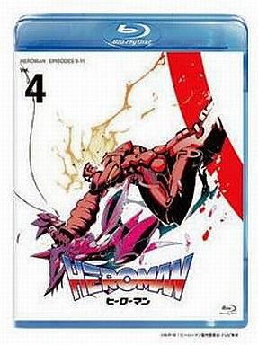 HEROMAN Vol.4[初回限定版]