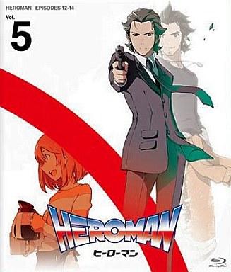 【中古】アニメBlu-ray Disc HEROMAN Vol.5[初回限定版]