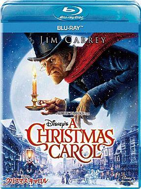 【中古】アニメBlu-ray Disc Disney's クリスマスキャロル