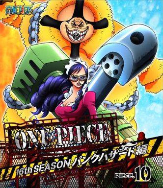 【中古】アニメBlu-ray Disc ONE PIECE ワンピース 16th season パンクハザード編 piece.10