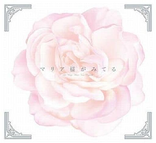【中古】アニメBlu-ray Disc マリア様がみてる Complete Blu-ray BOX