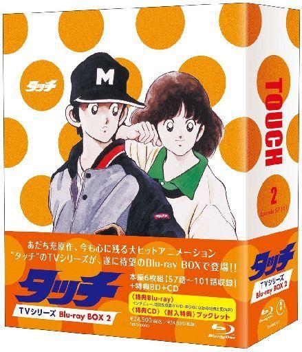 【中古】アニメBlu-ray Disc タッチ TVシリーズ  Blu-ray BOX 全2BOXセット